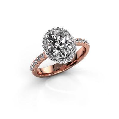 Engagement ring Lavelle 585 rose gold diamond 2.292 crt