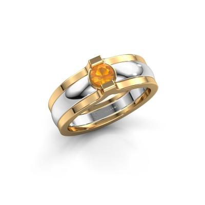 Ring Jade 585 Weißgold Citrin 4 mm